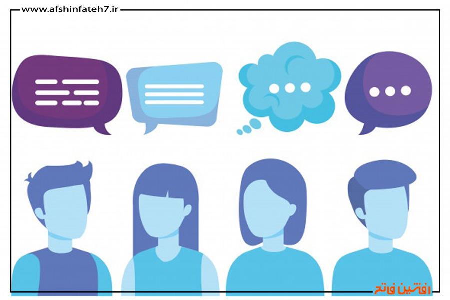 شخصیت های مختلف در سازمان ها و شرکت ها
